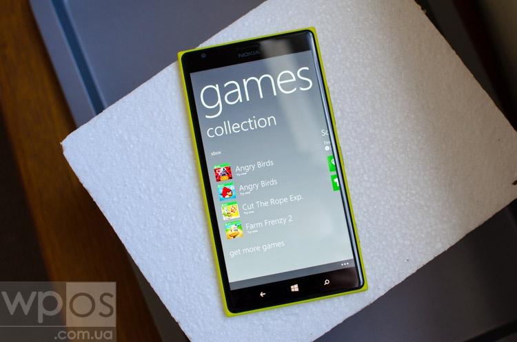 Lumia 1520  multi