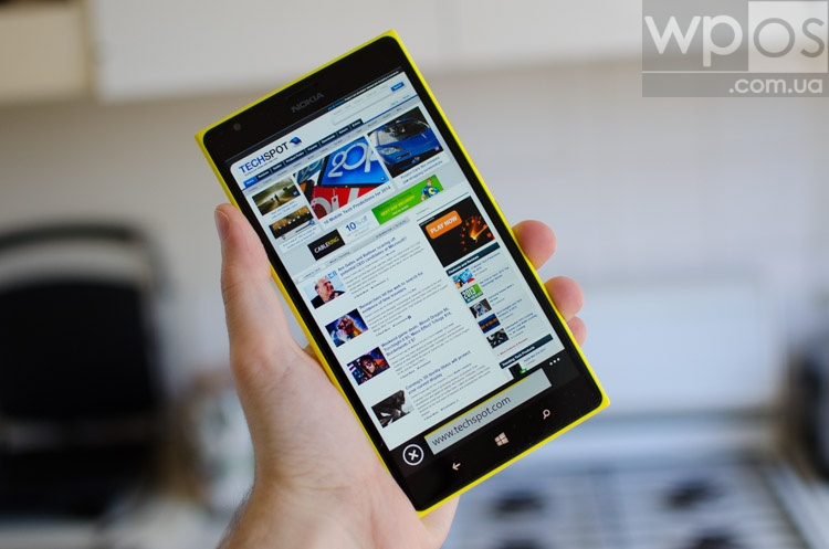 Lumia1520 speed
