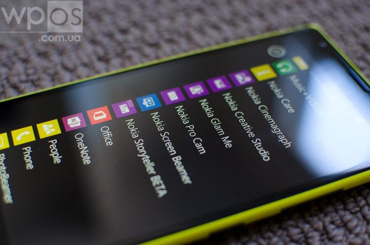 Lumia 1520 Soft-5
