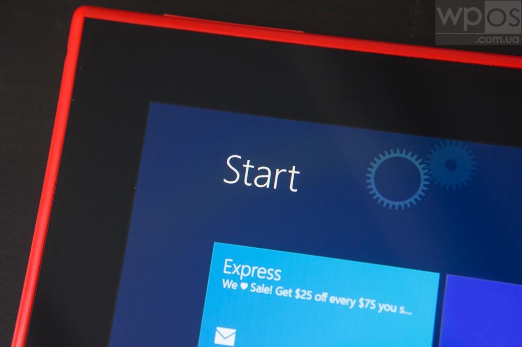 Nokia Lumia 2520 obzor 4