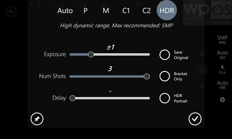 ProShot HD