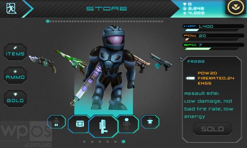 Star Warfare магазин