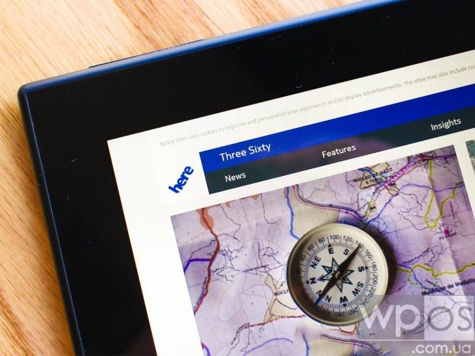 360 here Blog
