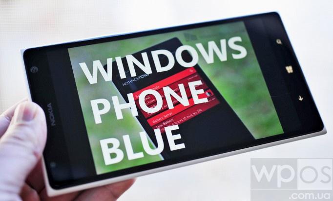 Windows phone 81 центр уведомлений