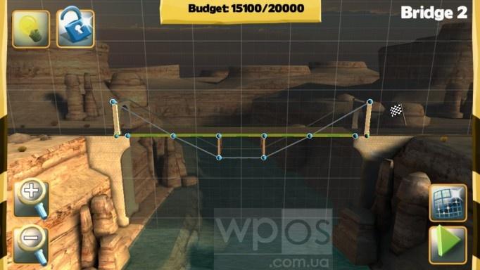 bridge_constructor