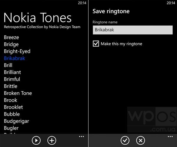 рингтоны Nokia
