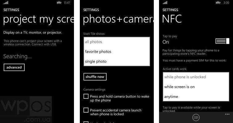 Стриминг, настройка фото и видеокамеры и улучшенная поддержка NFC