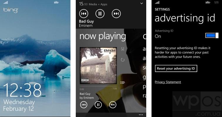 Экран блокировки, интерфейс Xbox Music и «Рекламный ID»