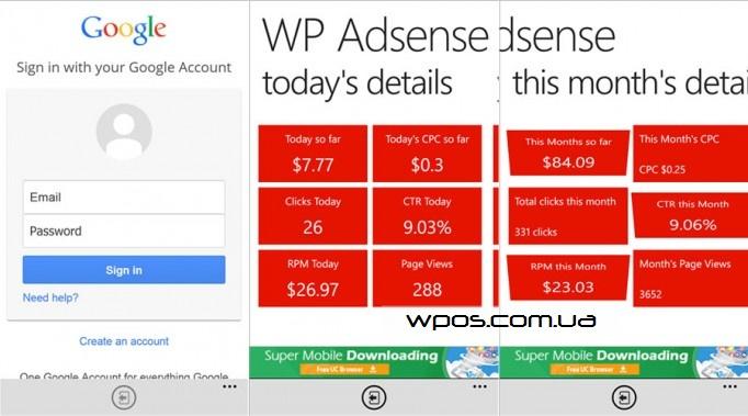 wp_adsense_app