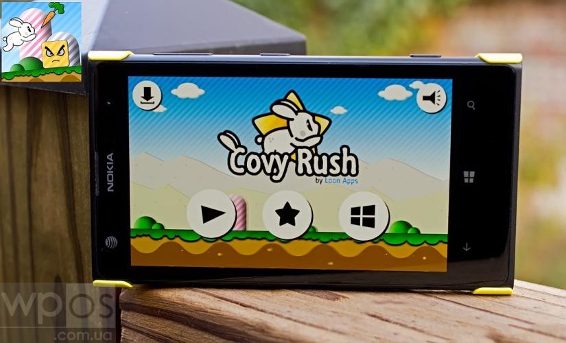 Covy Rush для windows phone