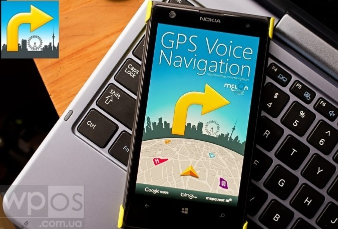 GPS Voice Navigation windows phone