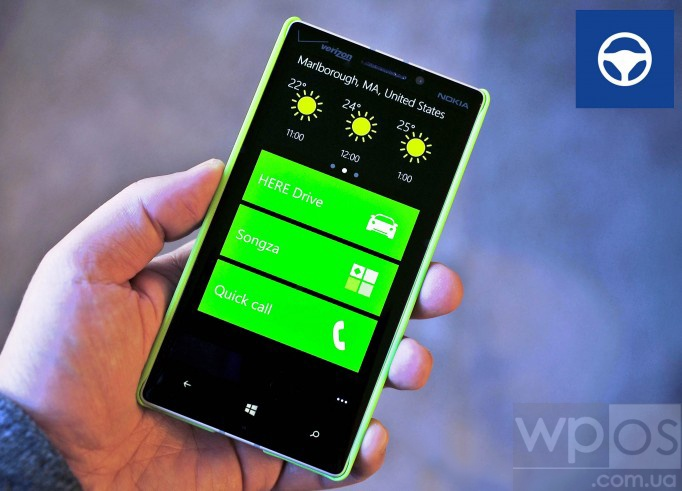Nokia Car App для windows phone