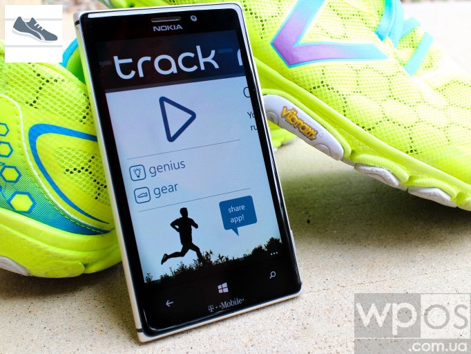 Track Runner для windows phone