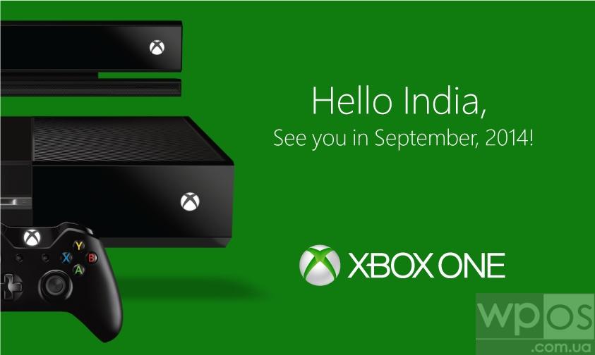 Xbox One Индия
