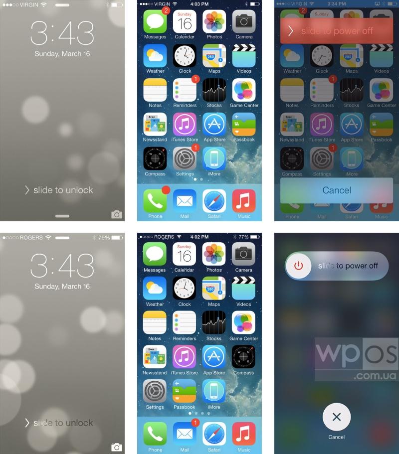 iOS 7 против iOS 7.1