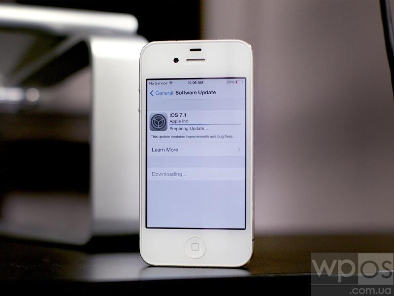 ios 7.1 на iphone 4