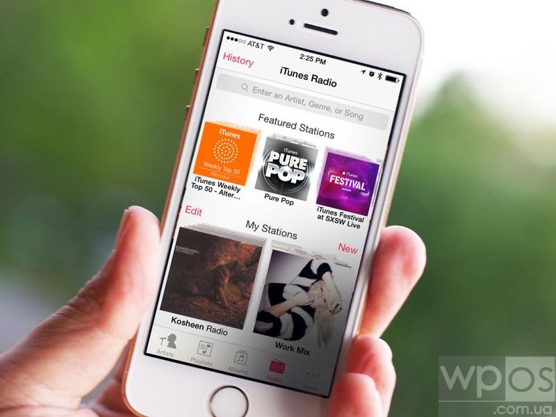 iTunes Match & iTunes Radio на iOS 7.1