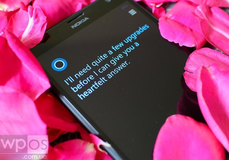 Cortana любовь