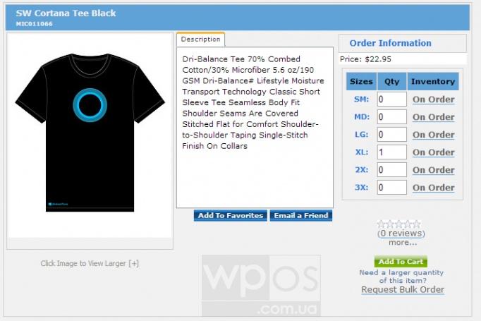 Cortana футболка