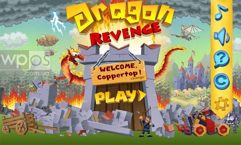 Dragon Revenge меню