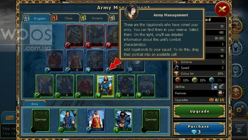 Kings_Bounty_Legions_05