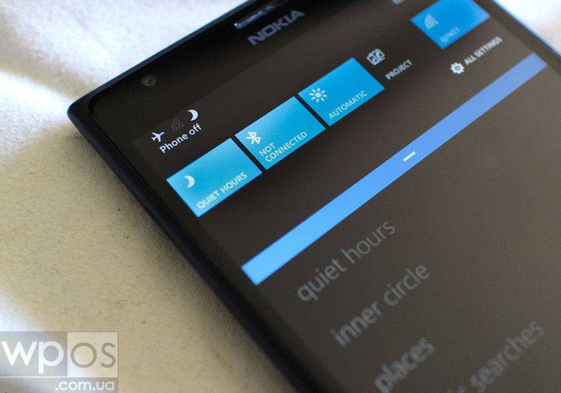 Quiet Hours на Windows Phone 8 1