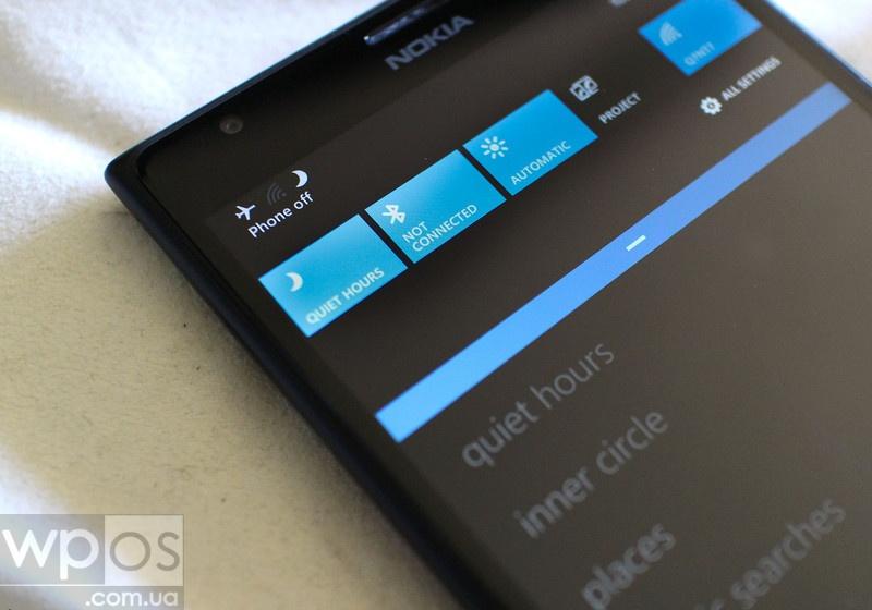 Quiet Hours на Windows Phone 8 1