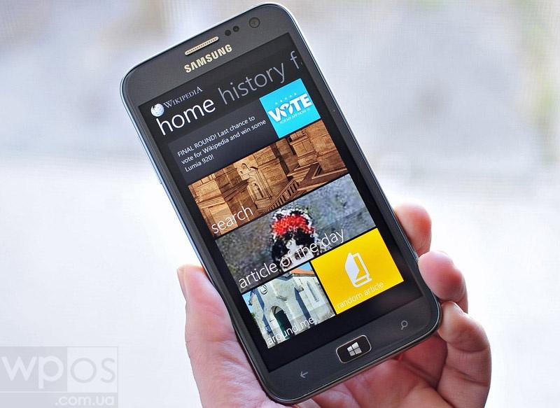 Wikipedia Windows Phone 8