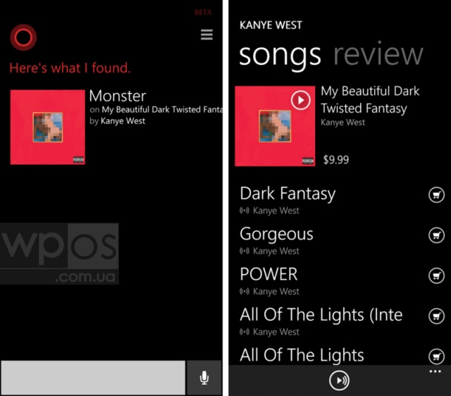 cortana music wp 81