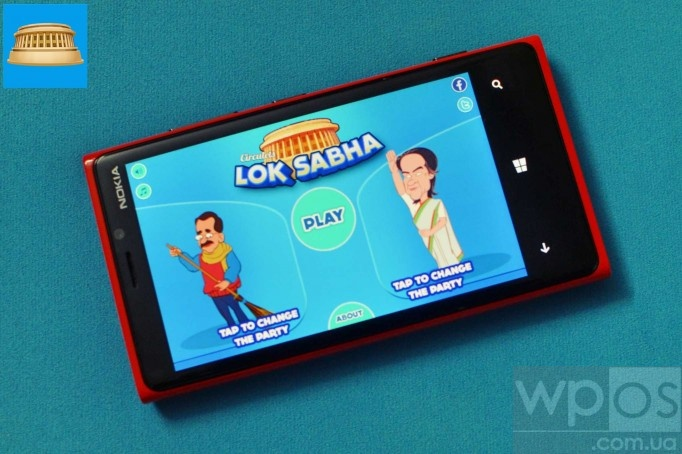 lok sabha на windows phone