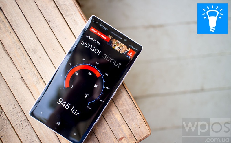 Lux-o-Meter wp8