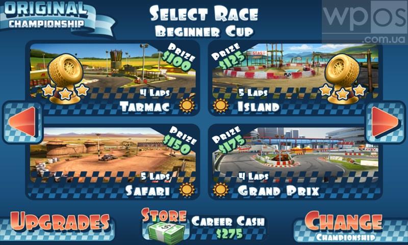 Mini_Motor_Racing_Courses