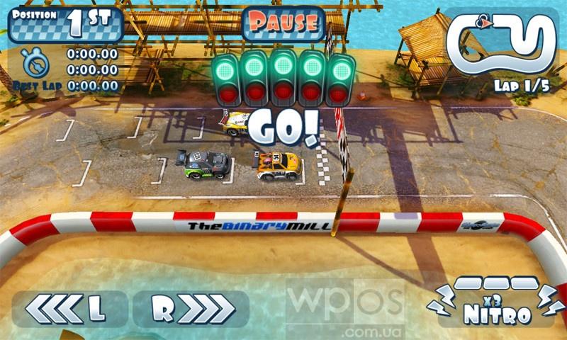 Mini_Motor_Racing_Starting_Line