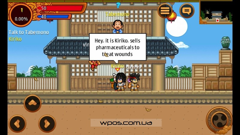 Ninja_School_02
