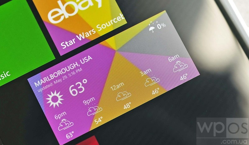 Weather_Flow_Live_Tile
