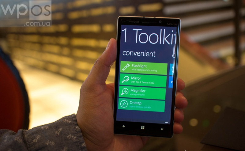toolkit на windows phone 8