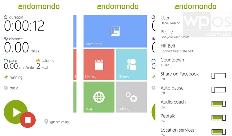 Endomondo windows phone