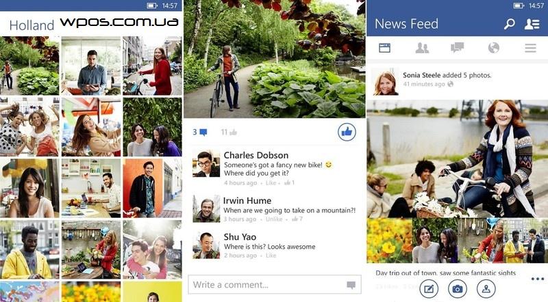 Facebook_beta_5