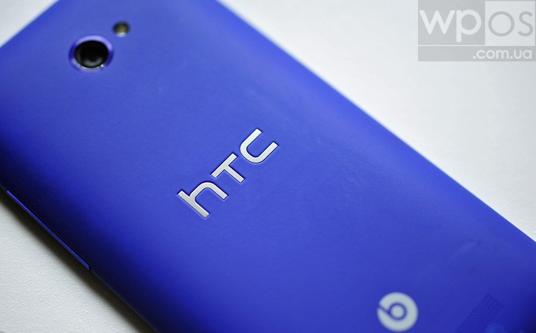 HTC W8 BoomSound