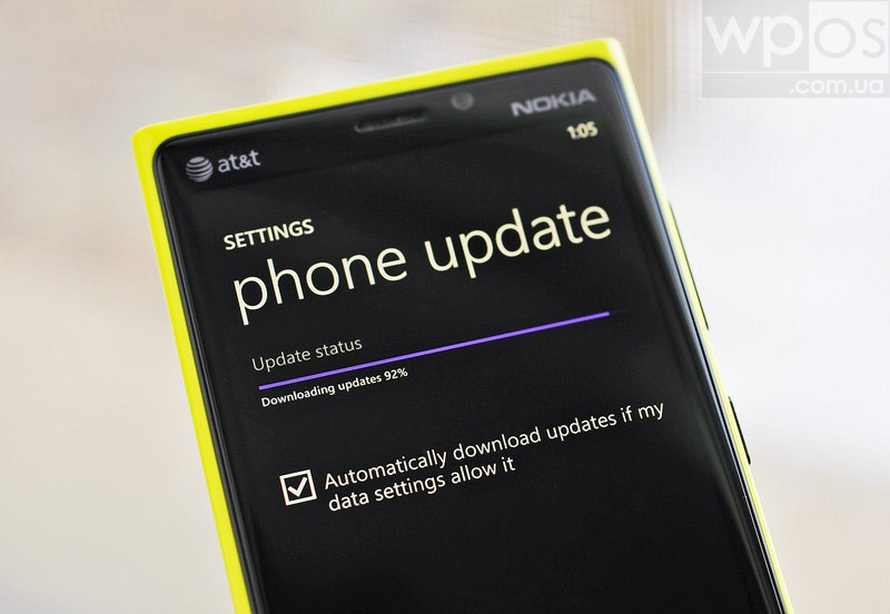 Lumia_920_update