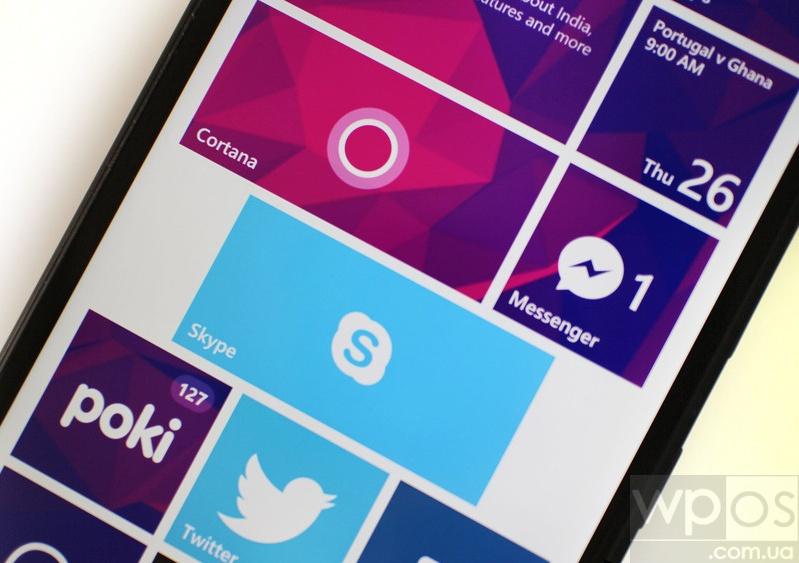 Skype_WP81