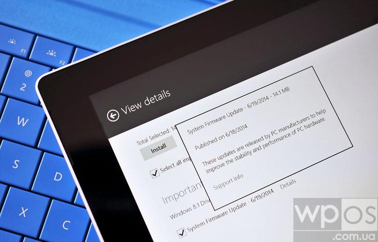 Surface Pro 3 обновление прошивки