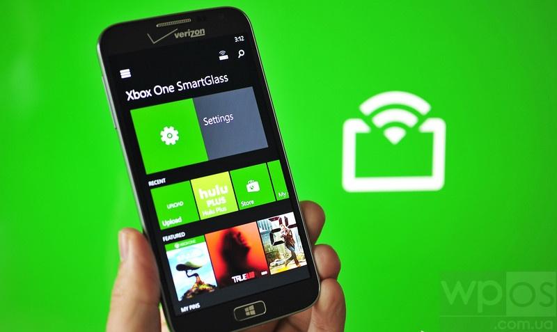 Xbox_One_Smartglass_lede_new