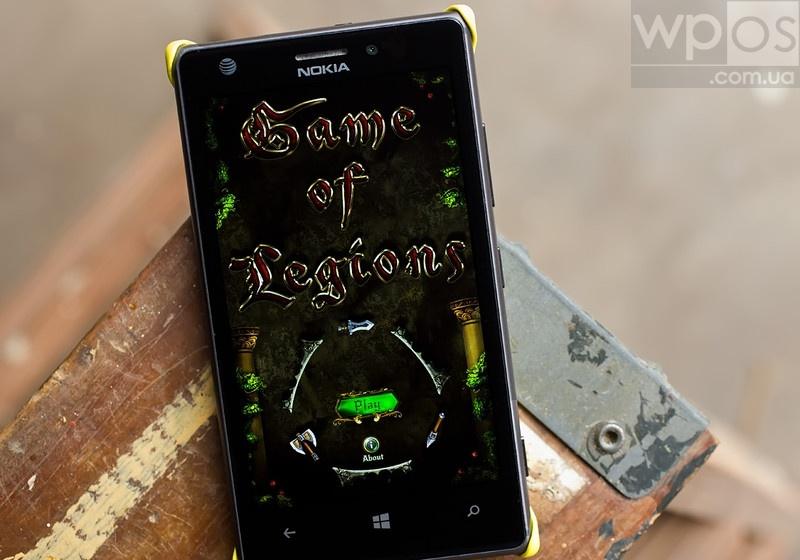 Game_of_Legions