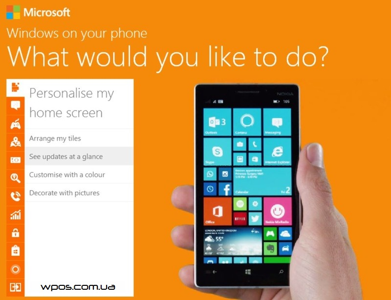Lumia_Help_Tool