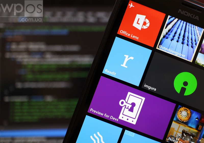 Preview_for_Developers_WP81