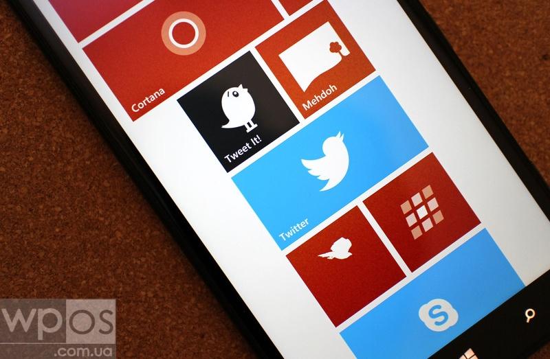 Twitter_Apps_WP