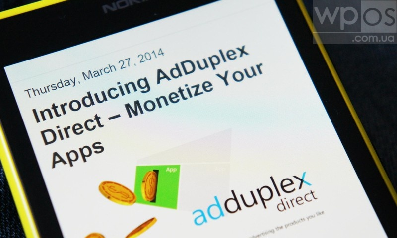 adduplex_monetization
