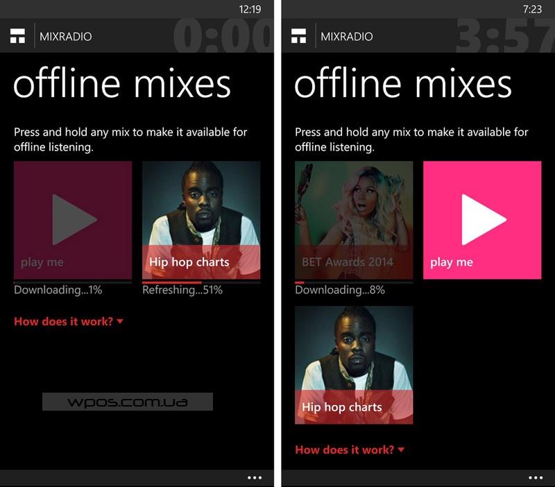 mixradio_offline_mixes_scn