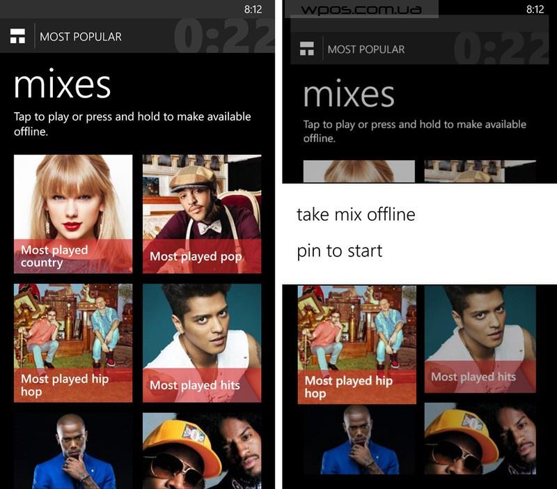 mixradio_offline_tap_scn